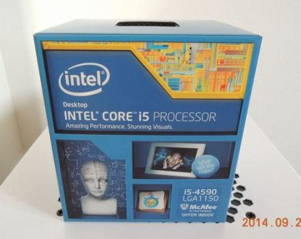 intelCorei54590 BOX