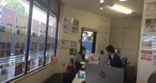 Fudosan agen apartemen di jepang