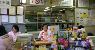 apotek di jepang
