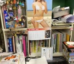 Meja mahasiswa di jepang