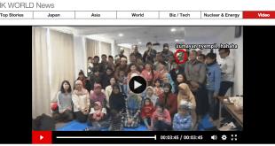 video NHK
