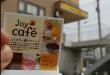 Serunya Merayakan Kepergian Para Istri di Restoran Joy Full