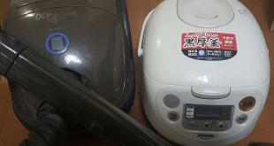 Cara, Syarat, Jadwal dan Harga Mengirim Barang Jumlah Besar dari Jepang Menggunakan Kontainer
