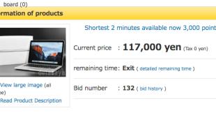 "Memilih Upgrade Hard Disk Macbook Air 11"" 512 Gb Via Ebay daripada Beli Macbook Pro Retina"