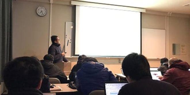 paper seminar