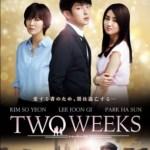 韓国ドラマ「two weeks」あらすじキャスト-感想-全話~最終回まで