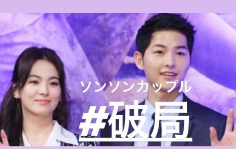 韓国ドラマ太陽の末裔キャスト