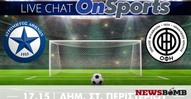 facebookAtromitos OFI live