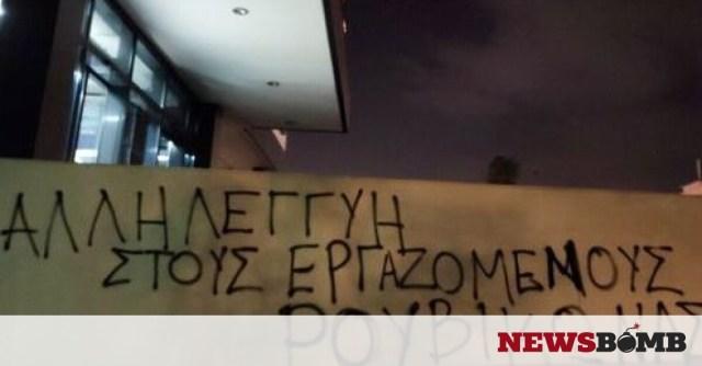 facebookrouv10121sk