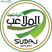 اضبط تردد قناة سودان سبورت الآن على النايل سات وعرب سات