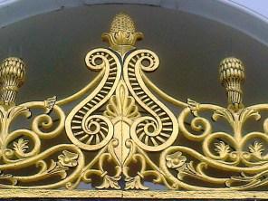 Library- metal entrance decoration detail
