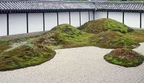 A modern japanese garden from 1934 (designed by Mirei Shigemor), built in the grounds of a 3rd century Zen temple in Kyoto