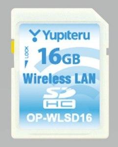 続編2→無線LAN対応させたA370とiPhoneが繋がらないケース