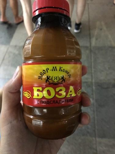 Bulgarian wheat drink