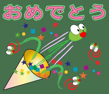 LINEスタンプ・ワンダーワールド