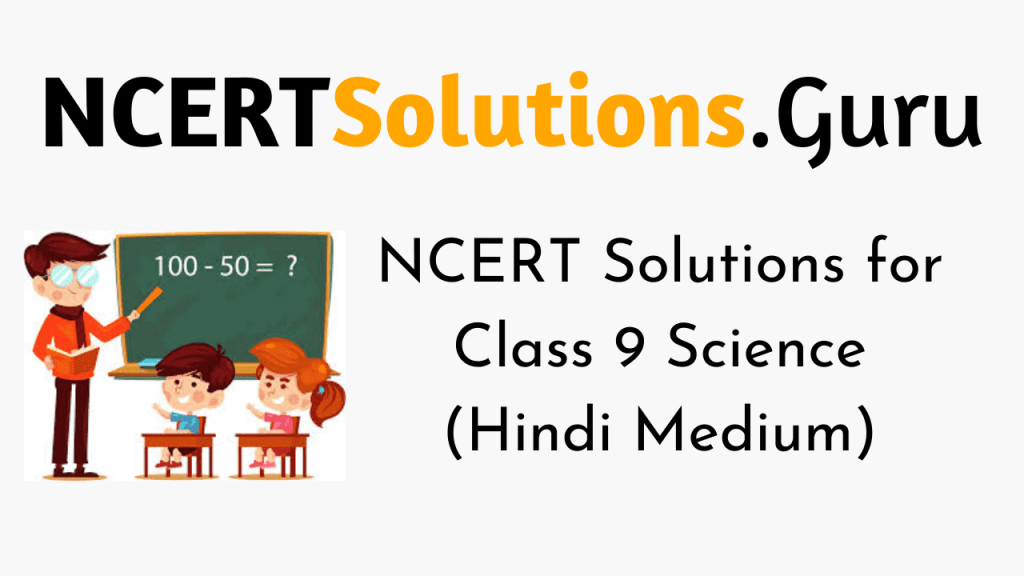 NCERT Solutions for Class 9 Science (Hindi Medium)