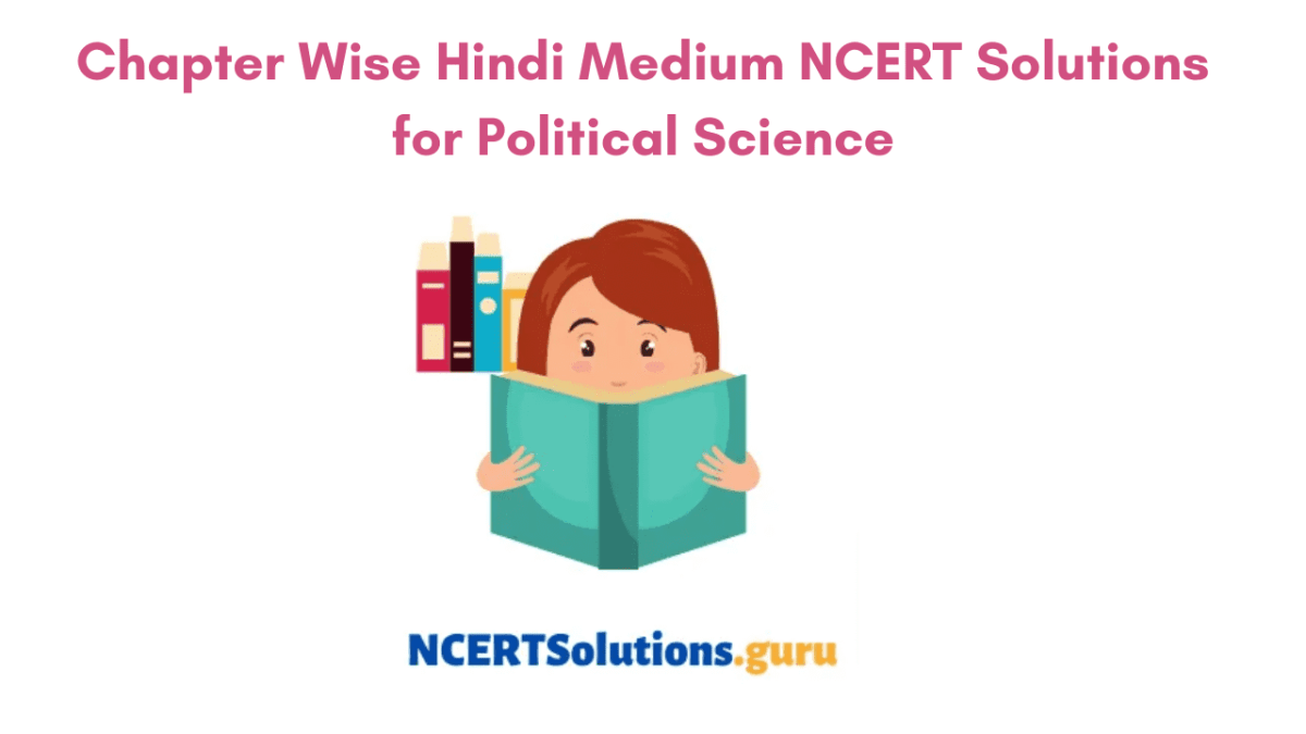 NCERT Solutions for Class 9 Social Science Civics