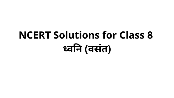 dhvani class 8