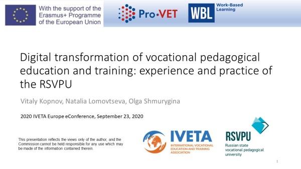 Региональная онлайн-конференция IVETA Europe о влиянии ...