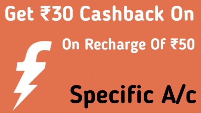 Freecharge - Get Rs.30 Cashback On Recharge Of Rs.50 (Specific Users)