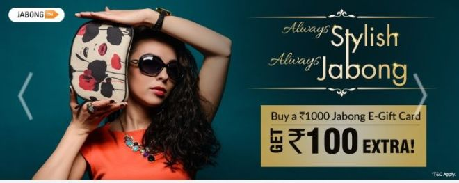 Woohoo - Get Rs.100 extra on Rs.1000 Jabong E-Gift Cards