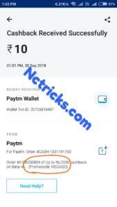 (Proof) Paytm Offer - Get Rs.20 Cashback on Buying Rs.10 Deals