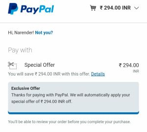 (Proof) Paypal - Free Gift Voucher (Discount Coupon) Worth Rs.300 For Specific Account