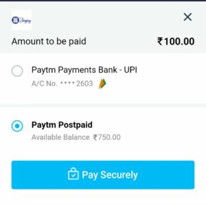 Trick To Transfer Paytm Postpaid Balance In Bank & Also Paytm Wallet