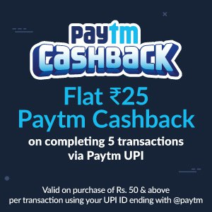 Woohoo Offer - Flat Rs.25 Cashback on Completing 5 Transaction via Paytm UPI