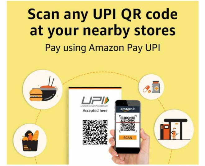 Amazon - Earn Upto Rs.100 On Amazon Scan & Pay Offer