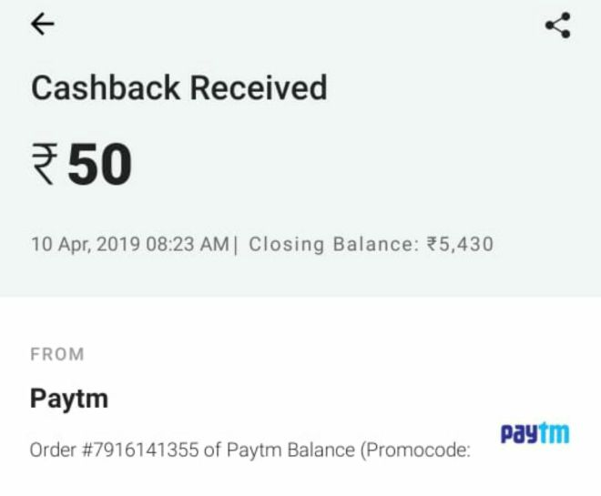 Paytm Add Money Offer - Add Money Using UPI & Get Rs.50 Cashback