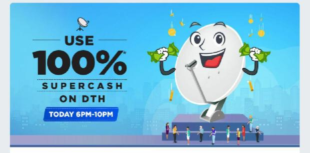 Mobikwik - Use 100% Mobikwik SuperCash upto Rs. 100 On DTH Recharge