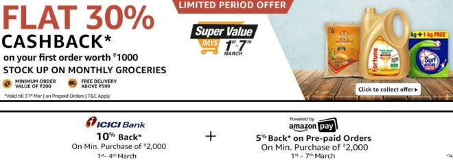 Amazon Pantry Loot - Buy Pantry Product Worth Rs.1,000 & Get Rs.300 Back
