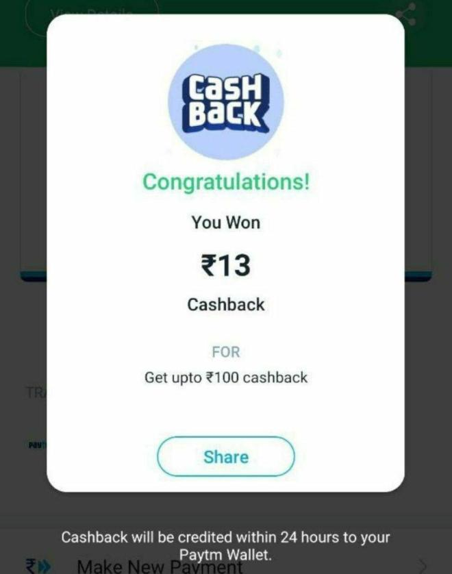 Paytm Loot (Trick)- Pay RS.10 & Get Upto Rs.100 Cashback