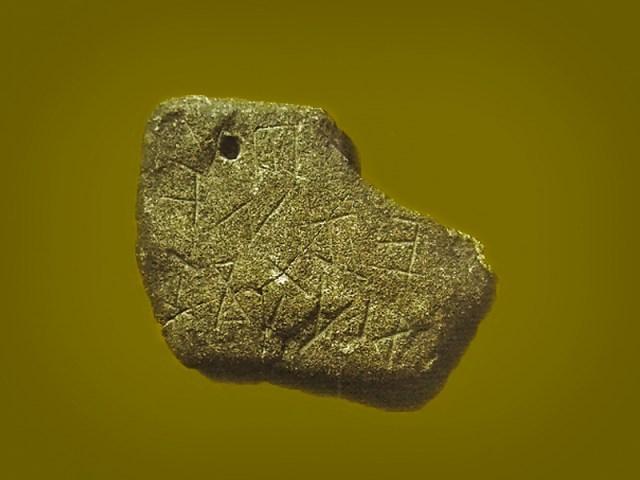 Pedras do Alvão podem reescrever história da escrita