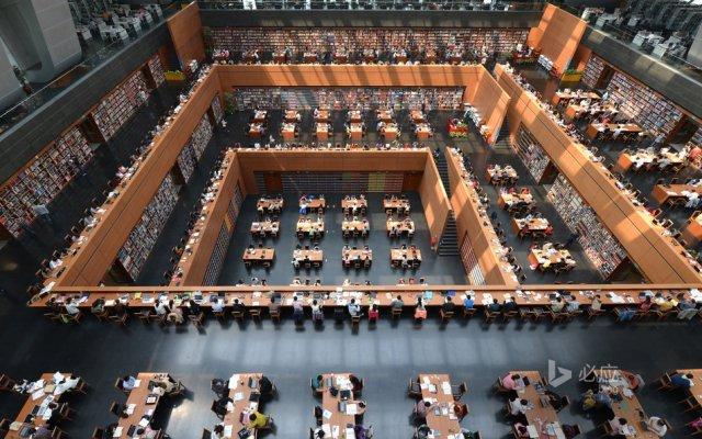 Biblioteca Nacional da China, China