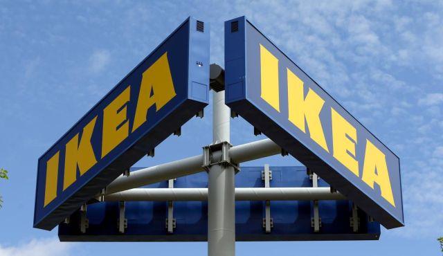 como se diz IKEA
