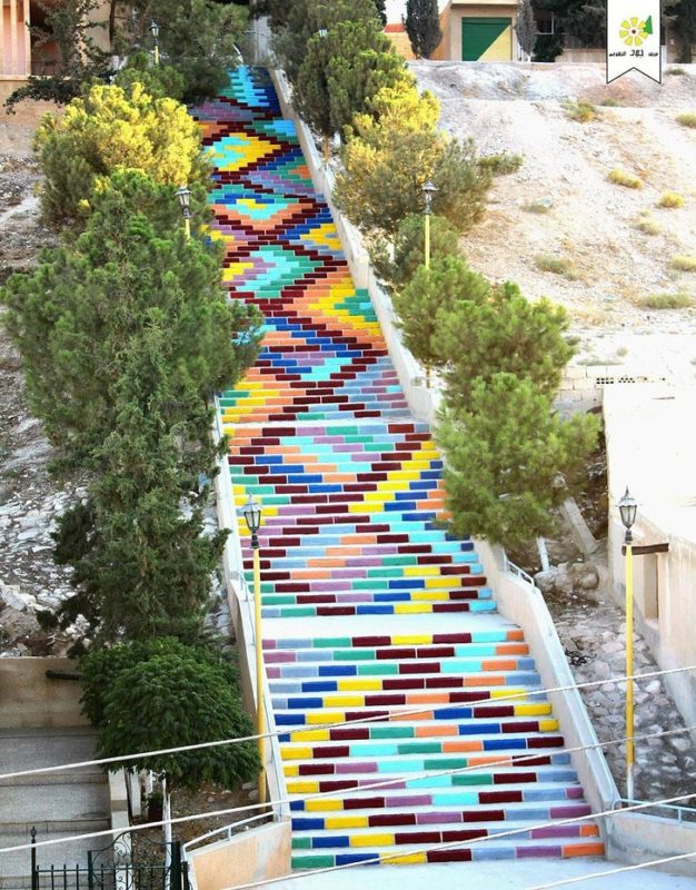Stairs of Peace, Síria
