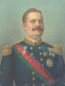 Aquário Vasco da Gama