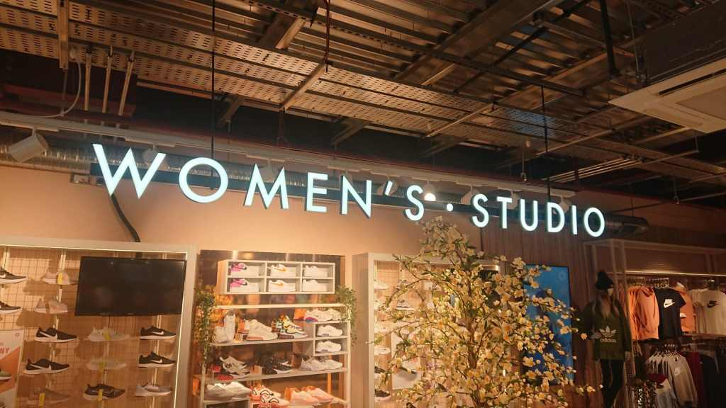 Interior Illuminated Shop Sign