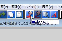 【今さら】Pixiaの閉領域塗りつぶしが便利すぎて泣いた (4/6)