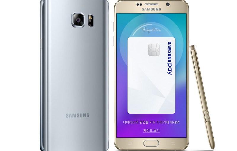 Galaxy Note5