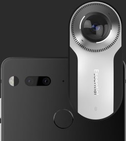 mobile_cam_mounted