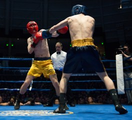 Devin Duffy (gold) vs. Kieran Carroll (blue). Michael Yu   The Observer