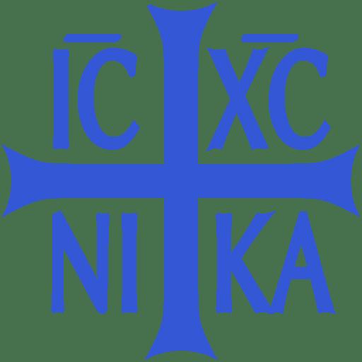 512px-ICXC_NIKA - Paroisse russe Notre Dame Souveraine de Chaville