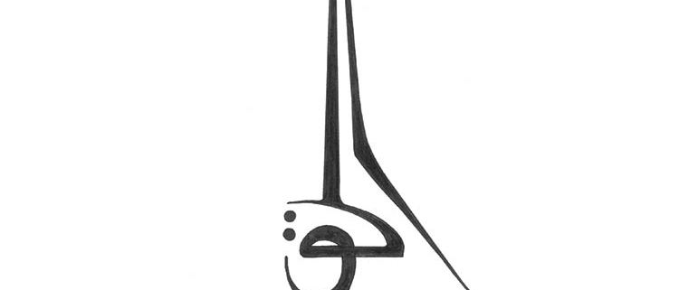 Truth - Nihad Dukhan's Modern and Traditional Arabic Calligraphy
