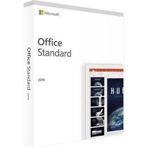 Microsoft Office 2019 Standard for Windows - MICROSOFT