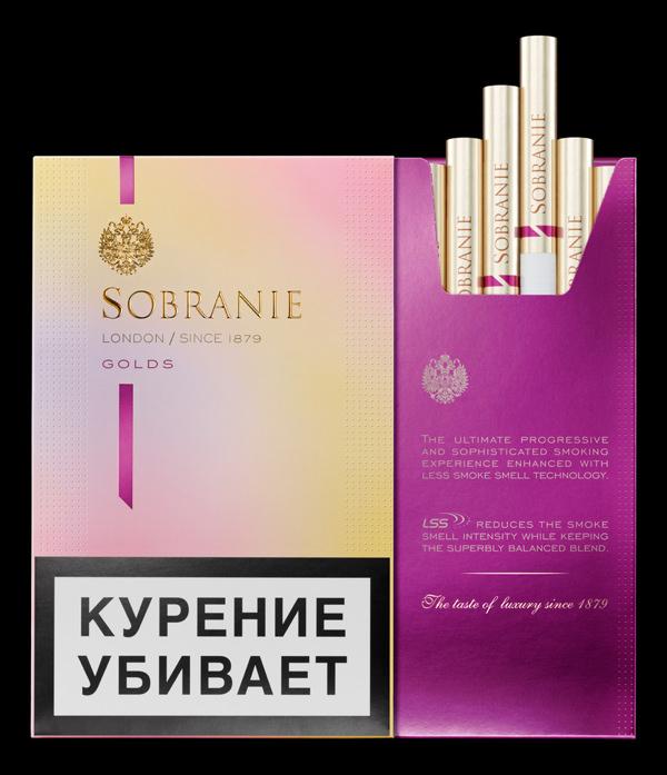 Sibiriske cigaretter (samling)