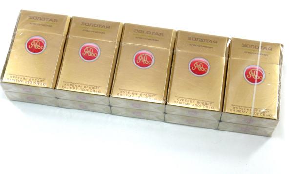 Java Golden Cigarettes.
