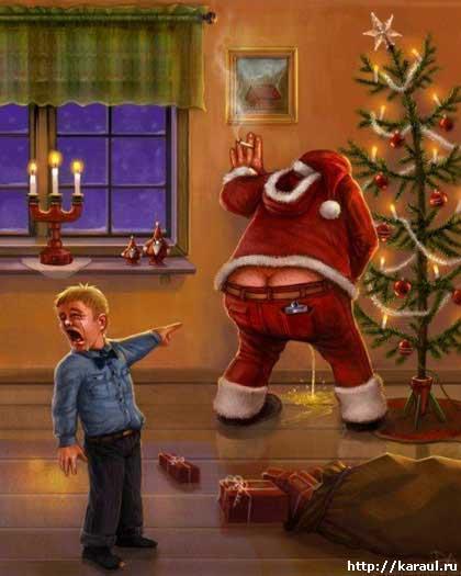 Пьяный Дед Мороз / Разное